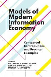 Models of Modern Information Economy