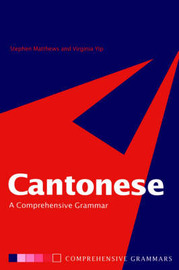 Cantonese: A Comprehensive Grammar by Stephen Matthews image