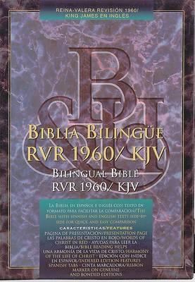 Bible Kjv Bilingual Black Rvr 1960 Hc by Bible image