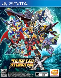 Super Robot Wars X for PlayStation Vita