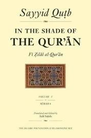 In the Shade of the Qur'an Vol. 5 (Fi Zilal al-Qur'an) by Sayyid Qutb