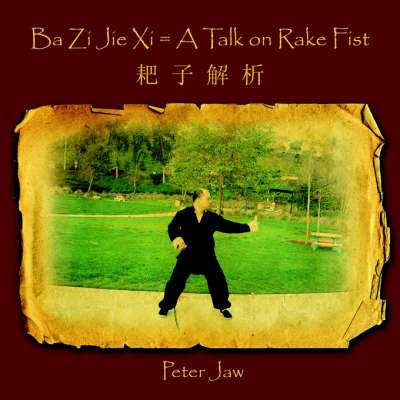 Ba Zi Jie Xi = A Talk on Rake Fist by Peter Jaw image