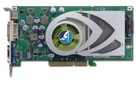 ALBATRON GeForce 7800GS AGP image