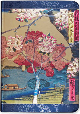 Cherry Trees Journal (Small)