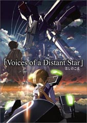 Voices Of A Distant Star on DVD