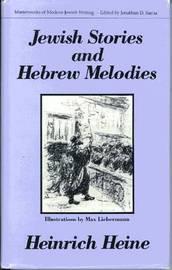 The Rabbi of Bacherach (Masterworks of Modern Jewish Writing Series) by Heinrich Heine