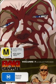 Baki The Grappler - Round 7 & Collector's Box on DVD image