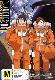 Planetes - Vol 6 on DVD image
