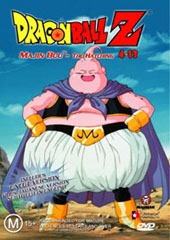 Dragon Ball Z 4.13 - Majin Buu - The Hatchings on DVD