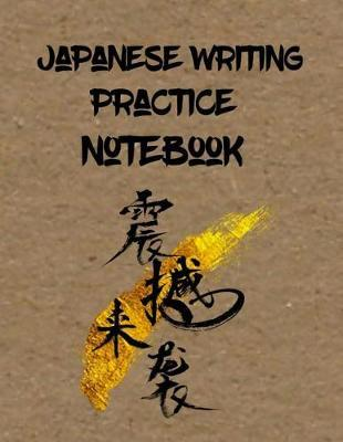 Japanese Writing Practice Notebook by Zeezee Books