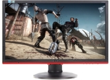 "24"" AOC 144hz Gaming Monitor"