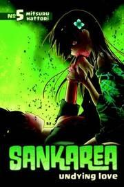 Sankarea: Vol. 5 by Mitsuru Hattori