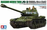 Tamiya 1/35 Russian Heavy Tank JS-2 194