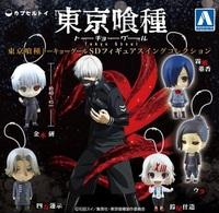 Tokyo Ghoul: SD Swing Figure Series 1 (Blind Box)