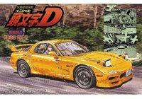 Initial D: 1/24 Mazda FD3S (RX-7 1999) - Model Kit
