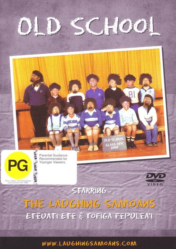 The Laughing Samoans - Old School on DVD