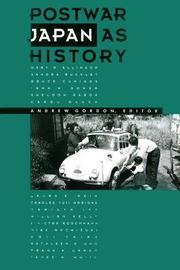 Postwar Japan as History image