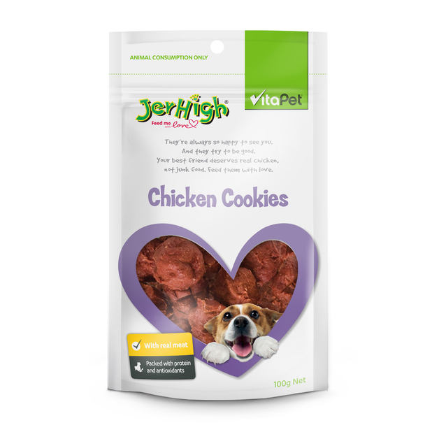 Vitapet: Jerhigh Cookie (100g)