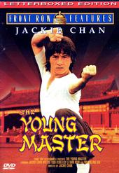 Jackie Chan - The Young Master on DVD