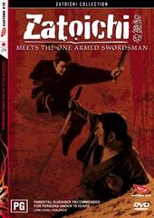 Zatoichi - Meets The One Armed Swordsman on DVD