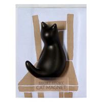 Short Story: Cat Magnet - Snobby