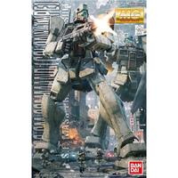 MG 1/100 GM Command (Colony Type) - Model Kit