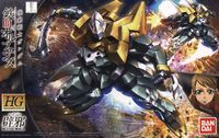 Gundam 1/144 HG Hekija - Model Kit