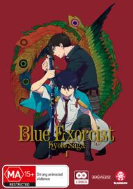 Blue Exorcist - Kyoto Saga Vol. 1 (Eps 1-6) on DVD