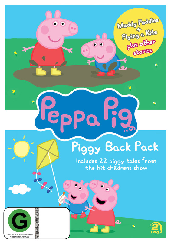 Peppa Pig: Piggy Back Pack Collection 1 (2 Disc Set) on DVD