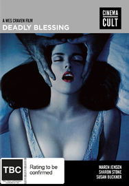 Deadly Blessing on DVD