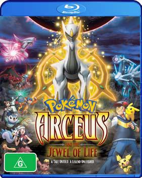 Pokemon - Movie 12: Arceus & The Jewel of Life on Blu-ray