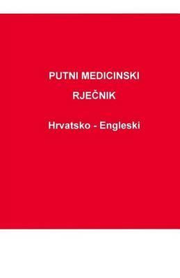 Putni Medicinski Rjecnik: Hrvatsko - Engleski by Edita Ciglenecki image