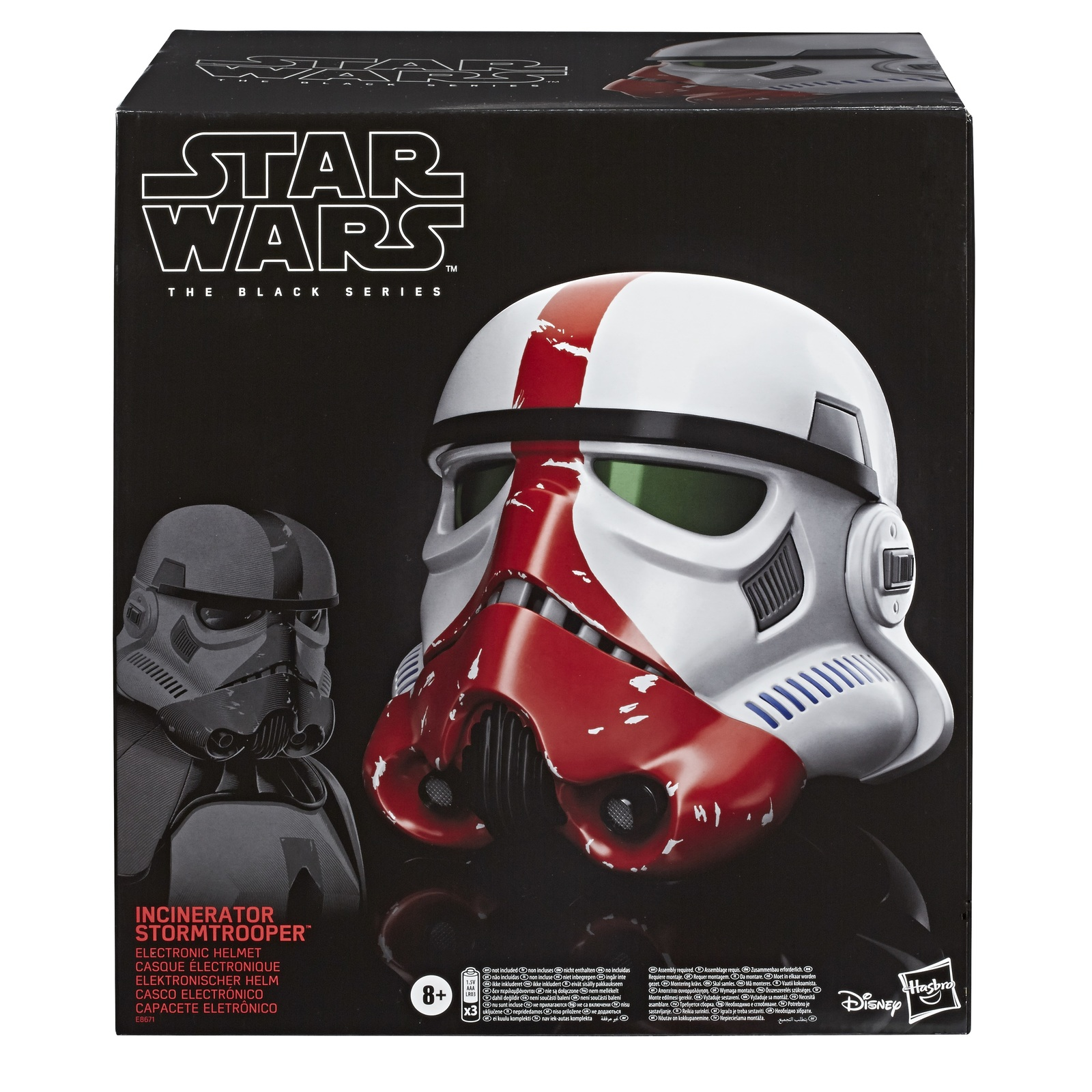 Star Wars: Black Series Helmet - Incinerator Stormtrooper image