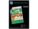 HP Prof Laser Paper Glossy EMEA A4 (100 Sheets)