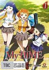 My-HiME - Vol. 1 on DVD