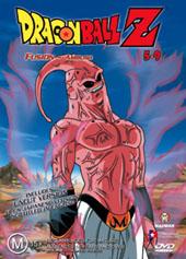 Dragon Ball Z 5.09 - Fusion - Ambush on DVD