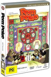 Pom Poko on DVD image