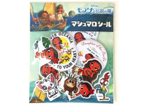 Disney Moana Marshmallow Stickers