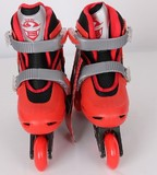 Grind Adjustable Boys 4 Wheel Roller Skates - Small