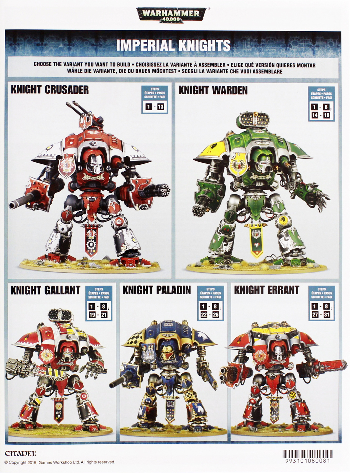 Warhammer 40,000 Imperial Knight Warden image