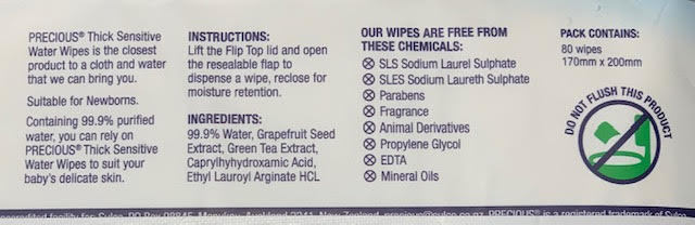 Precious - Water Wipes (80 Wipes, Carton 12) image