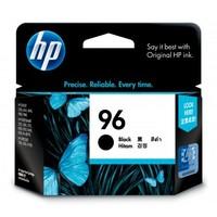 HP 96 Ink Cartridge - Black