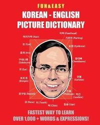 Fun & Easy! Korean-English Picture Dictionary by Fandom Media
