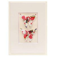 Short Story: Twin Butterfly Greeting Card - Royal Gold