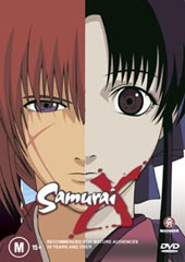 Samurai X - Reflection on DVD