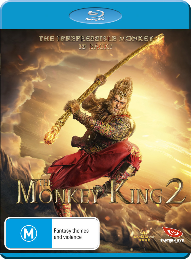 The Monkey King 2 on Blu-ray image