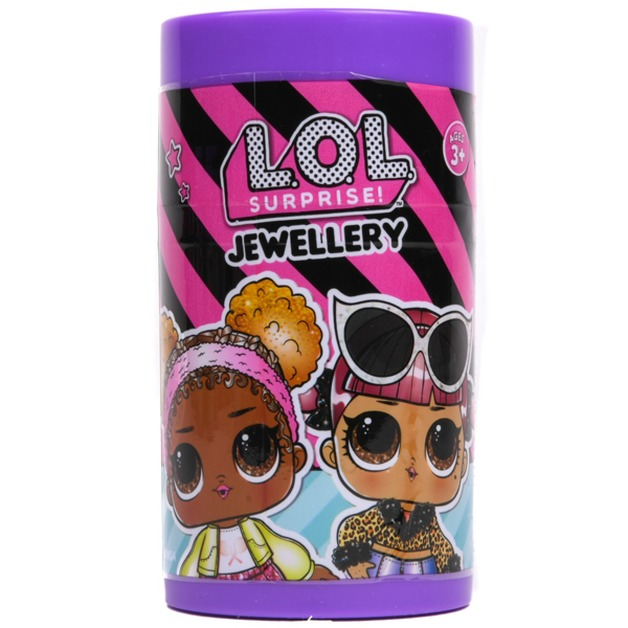 L.O.L. Surprise! Jewellery Tube - Medium (Blind Box)