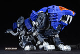Zoids: 1/72 MPZ-01 Shield Liger Model Kit