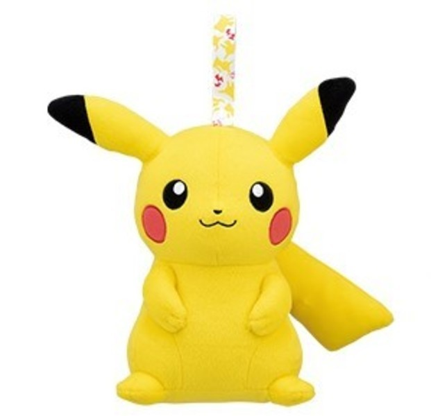 Pokemon: Pikachu Large Plush Pouch