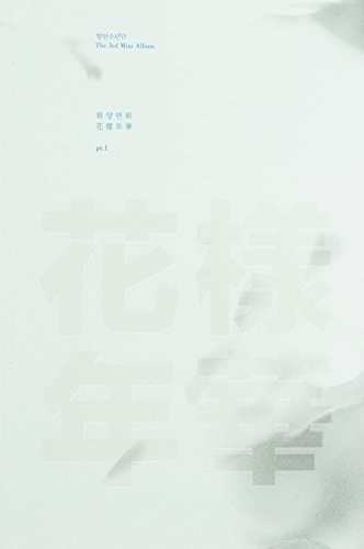 The Most Beautiful Moment In Life Pt. 1 (3rd Mini Album) by BTS